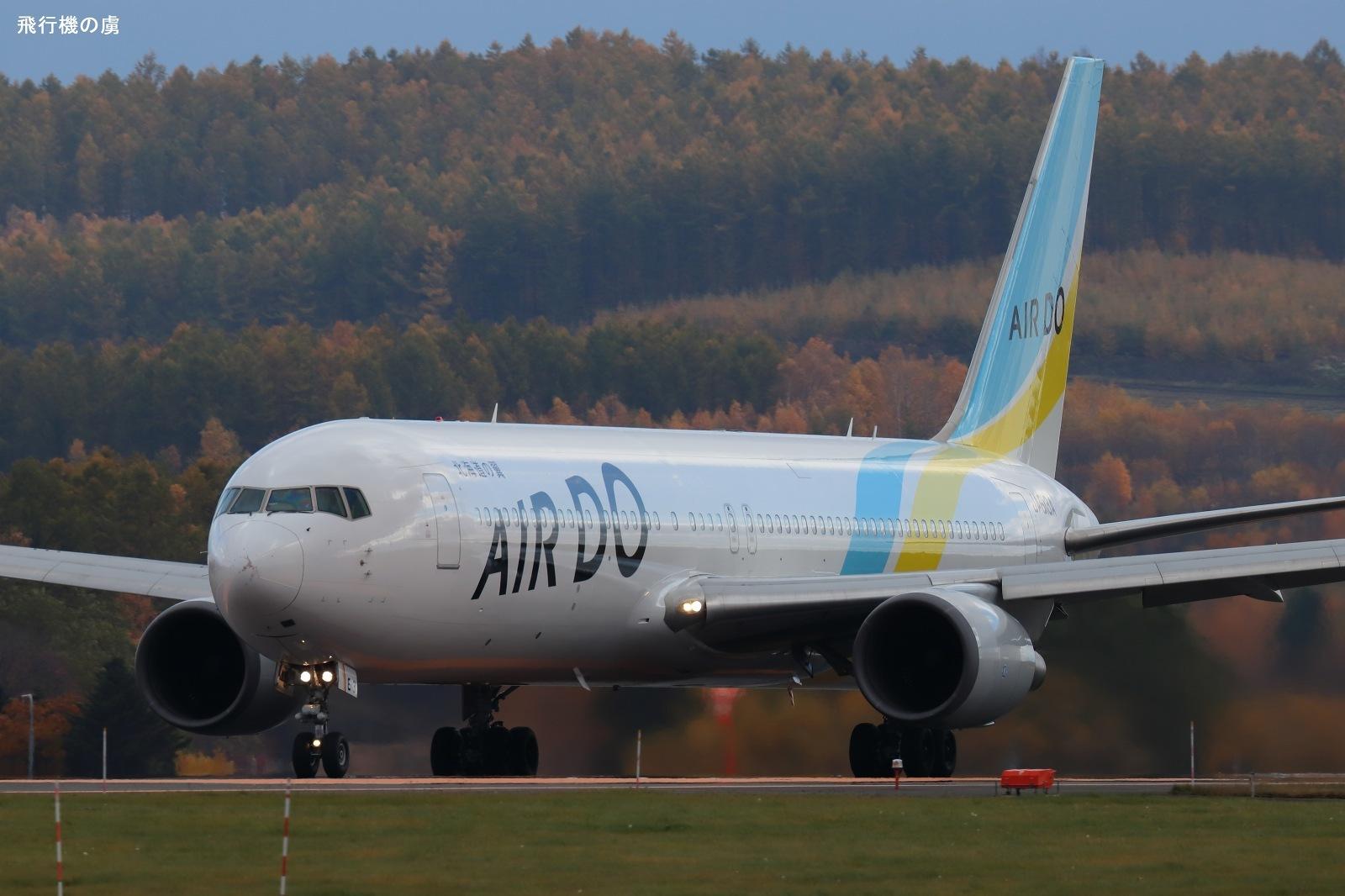 離陸前  B767  AIR DO(HD)_b0313338_00512199.jpg