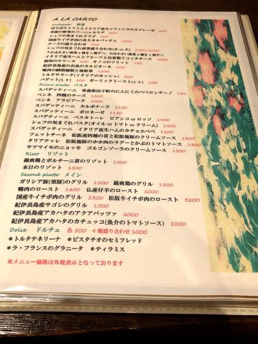 おまつ料理店_e0292546_00451349.jpg