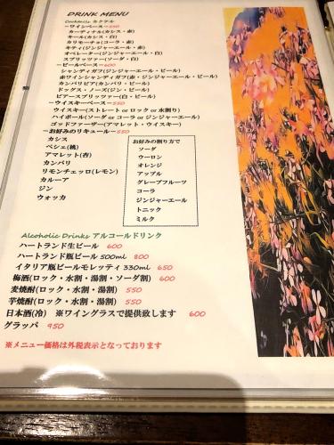 おまつ料理店_e0292546_00451599.jpg