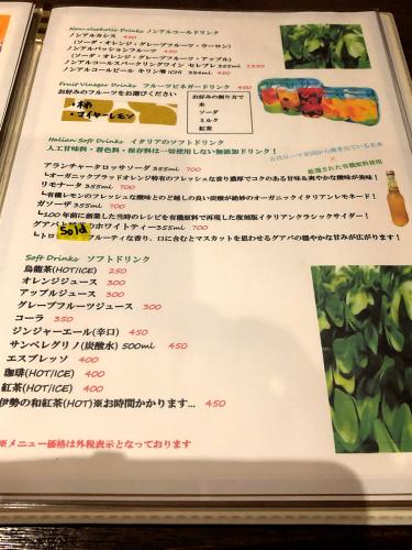 おまつ料理店_e0292546_00451727.jpg