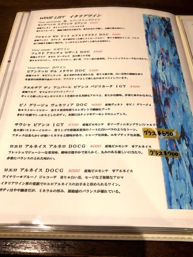 おまつ料理店_e0292546_00451872.jpg