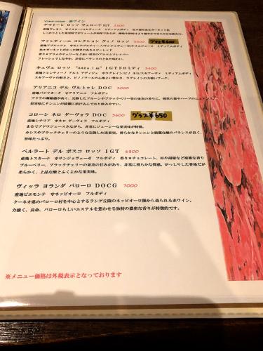 おまつ料理店_e0292546_00453170.jpg