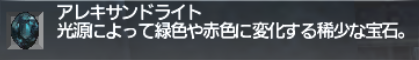 任務、任務……また任務! ~まとめ~_e0401547_20060578.png