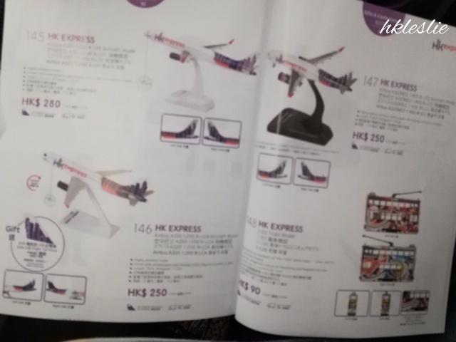 UO625便 羽田→香港_b0248150_14363889.jpg