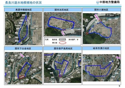 木曽川水系河川整備計画変更原案パブコメと長良川の遊水池計画(2)_f0197754_19481008.jpg