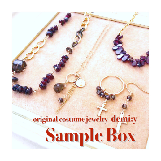 【Sample Box】SB027_f0156861_09250840.jpg