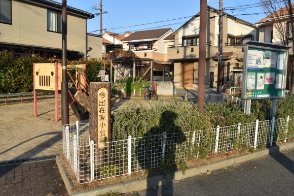 兵庫 新川遊廓_f0347663_16414547.jpg