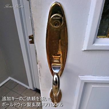 鍵の追加も可能です_c0108065_15342166.png