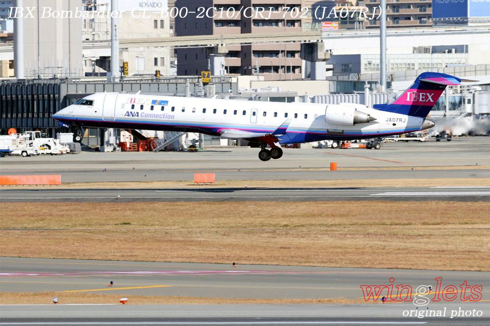 '20年 伊丹空港レポート・・・IBX/JA07RJ_f0352866_202457100.jpg
