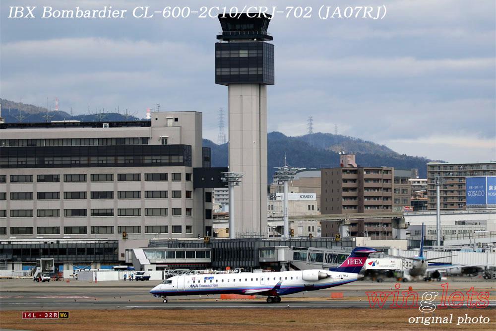 '20年 伊丹空港レポート・・・IBX/JA07RJ_f0352866_20254319.jpg