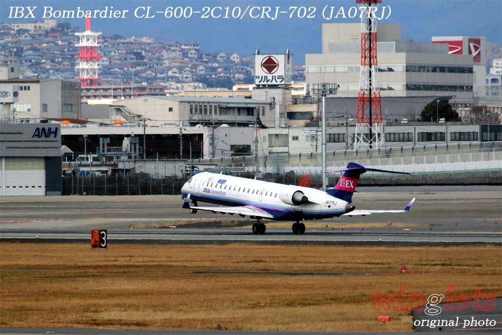 '20年 伊丹空港レポート・・・IBX/JA07RJ_f0352866_20255662.jpg