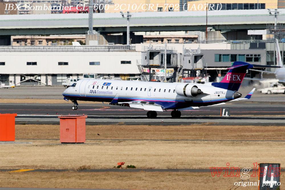 '20年 伊丹空港レポート・・・IBX/JA07RJ_f0352866_2025735.jpg