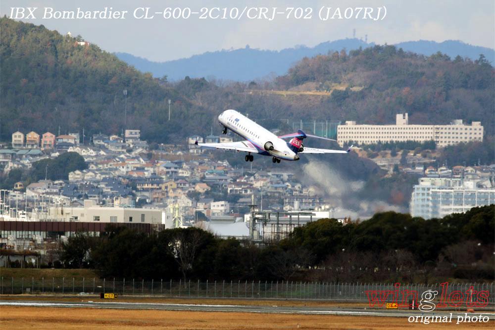 '20年 伊丹空港レポート・・・IBX/JA07RJ_f0352866_2026739.jpg