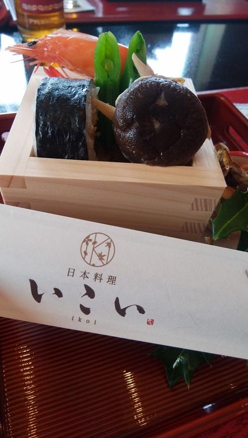 ぷち便り(純米原酒玉柏ネコ)_a0206870_10560596.jpg