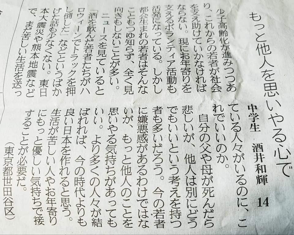 我々の大切な仲間だった藤川孝幸さんの葬儀から丁度1年なんですね。合掌。_c0186691_11454954.jpg