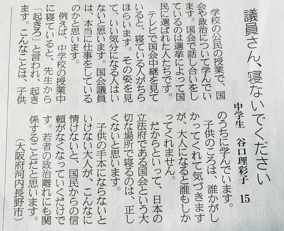 我々の大切な仲間だった藤川孝幸さんの葬儀から丁度1年なんですね。合掌。_c0186691_11461107.jpg