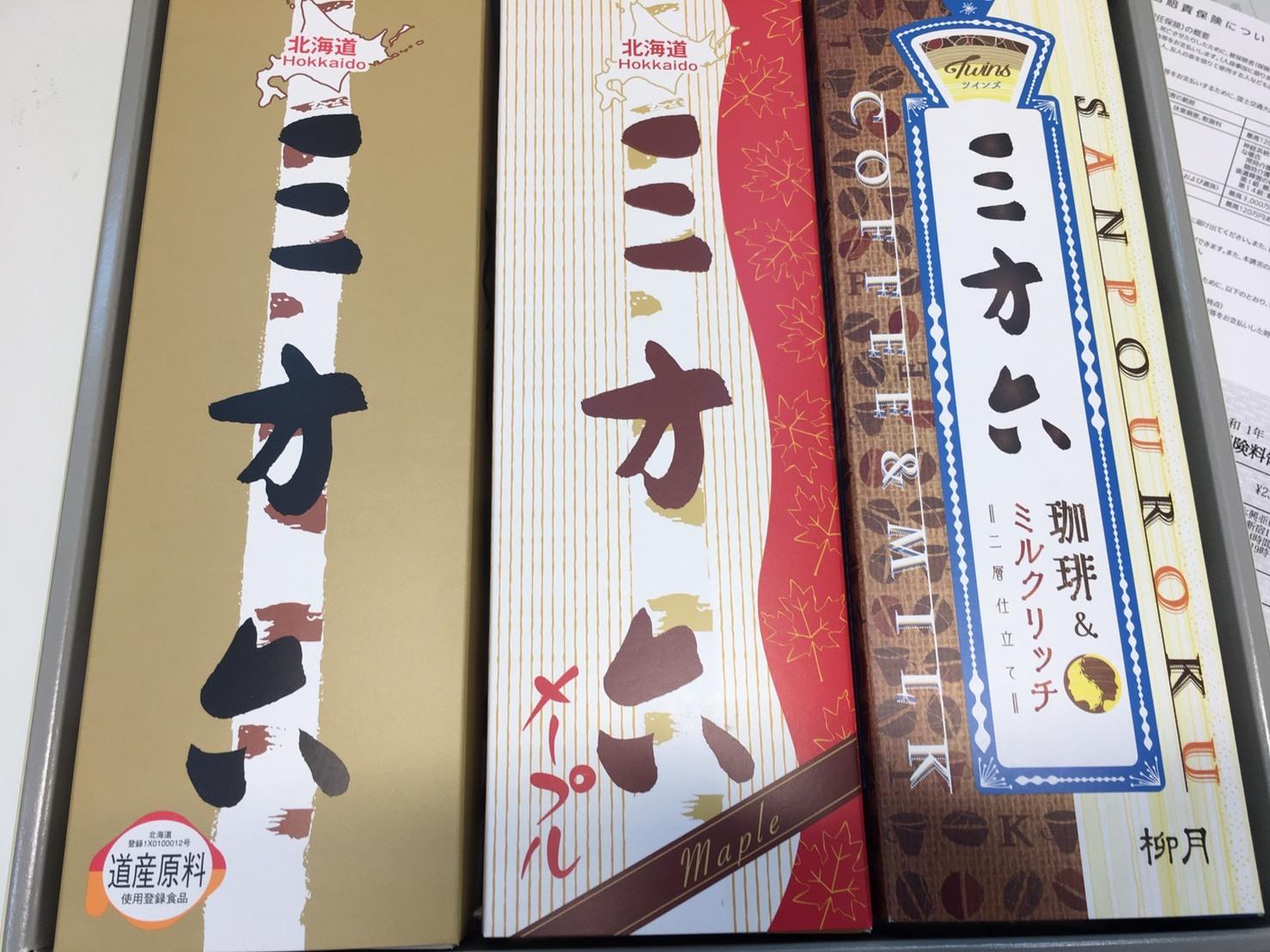 1月30日(木)本店ブログ★ ポルシェ パナメーラ あります✊_b0127002_19133981.jpg