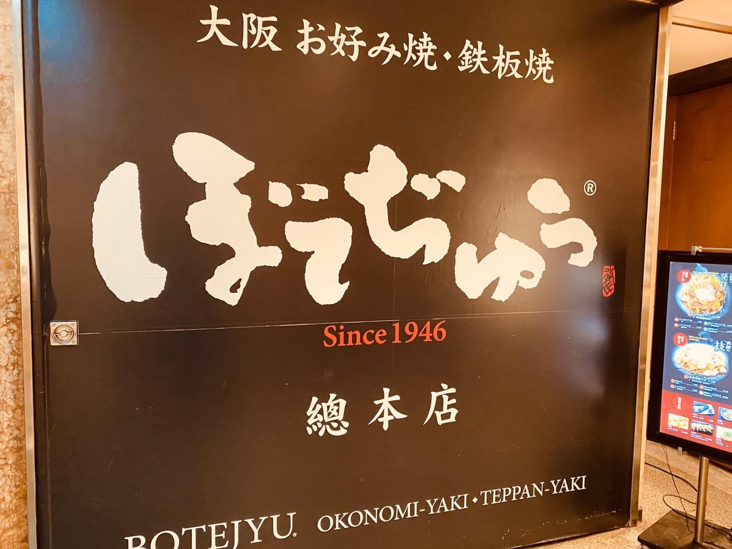 1月30日(木)本店ブログ★ ポルシェ パナメーラ あります✊_b0127002_19211017.jpg
