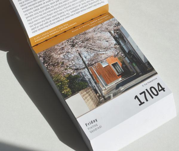ドイツから建築・日めくりカレンダー届きました_b0183404_13262788.jpg