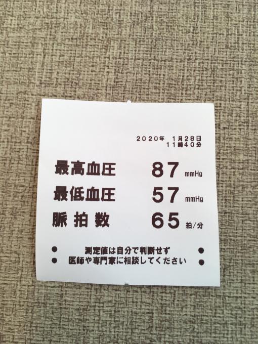 きょうは埼玉県です🌸_c0162404_09351857.jpg