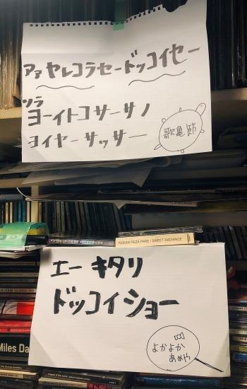 どばりこみライブ_e0303005_03274181.jpg