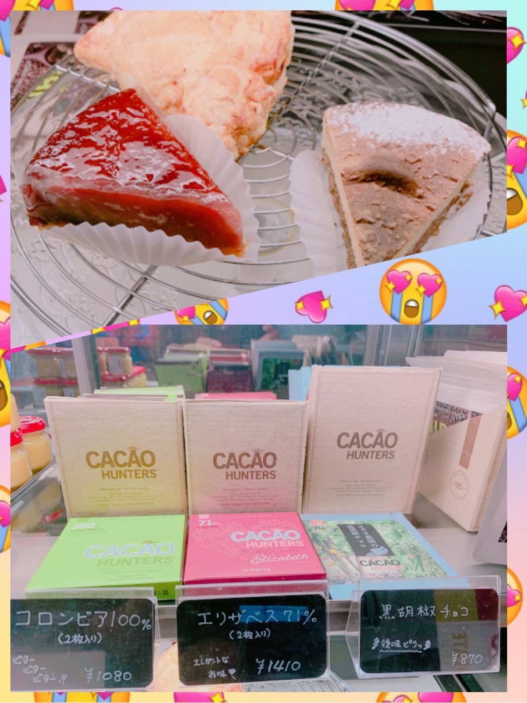 日替わりお菓子と新作ショコラ_d0154707_15381664.jpg