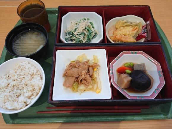 1/30 今日の昼食@会社Vol.965_b0042308_12494311.jpg