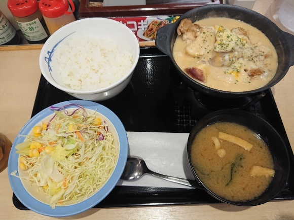 1/30 シュクメルリ鍋定食生野菜サラダ付¥790@松屋_b0042308_23374775.jpg