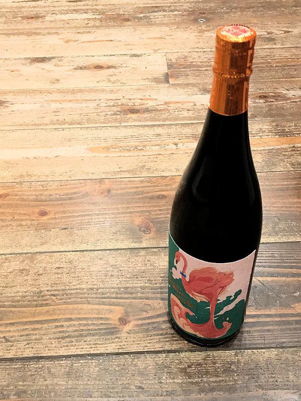 3月下旬入荷決定 国分酒造芋焼酎「フラミンゴオレンジ」_d0367608_21544291.jpg