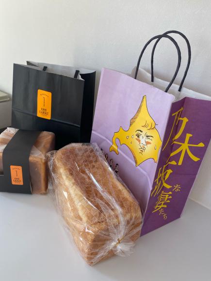 ☆高級食パン☆_a0165709_05380114.jpg