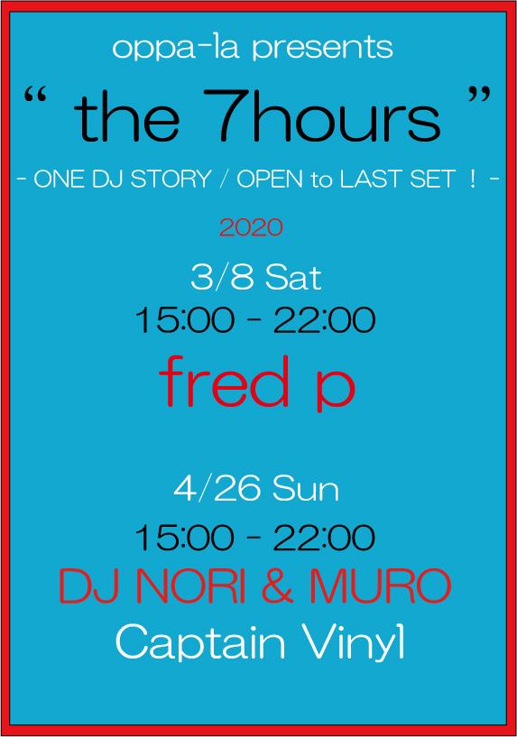 "\"" the 7hours \""   3/8sat \"" fred p \"" Sunset // 4/26 sun \"" DJ NORI & MURO \"" Captain Vinyl \"" sunset!_d0106911_21051222.jpg"