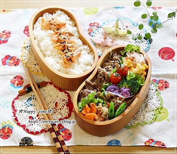 豚肉の柚子コショウソテー弁当とコメダでミニシロ♪_f0348032_16342008.jpg