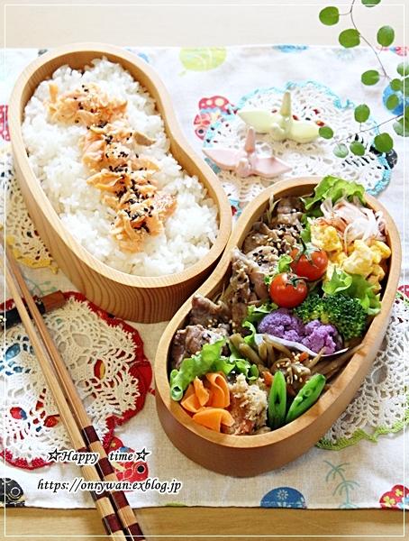 豚肉の柚子コショウソテー弁当とコメダでミニシロ♪_f0348032_16342759.jpg