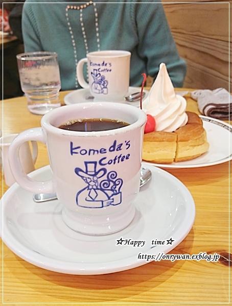 豚肉の柚子コショウソテー弁当とコメダでミニシロ♪_f0348032_16343431.jpg