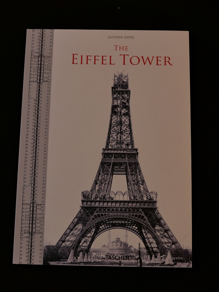 フランス 旅のお土産_f0050534_15575765.jpg