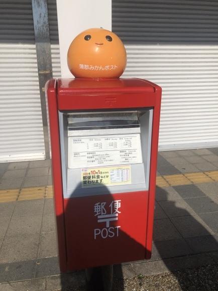 蒲郡駅_f0290135_20334635.jpeg
