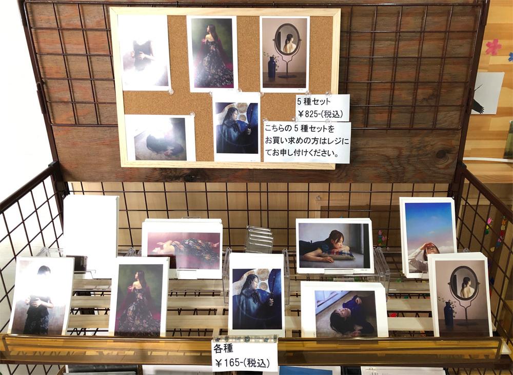 鶴の来る町ミュージアム一周年イベント_c0053436_18125140.jpg