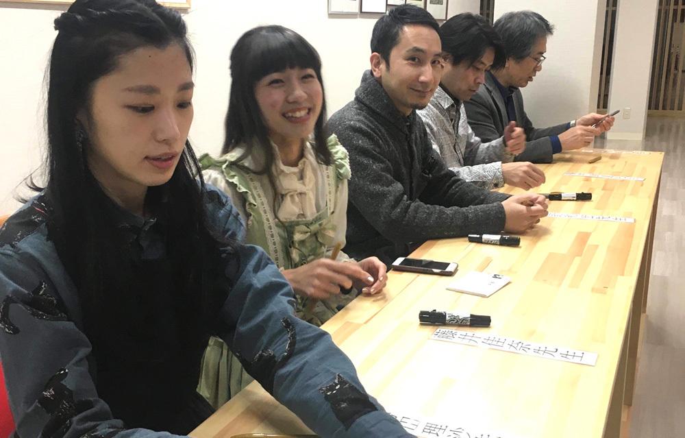 鶴の来る町ミュージアム一周年イベント_c0053436_18412978.jpg