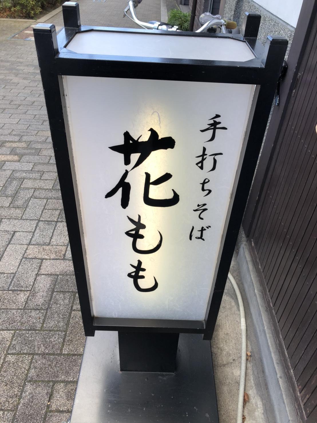 伏見稲荷大社参拝_e0212944_9275662.jpg