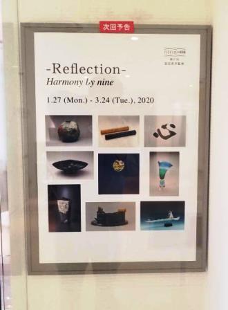 作業日誌(LIXILギャラリー「九つの音色-Reflection-」作品搬入展示作業)_c0251346_16400555.jpg