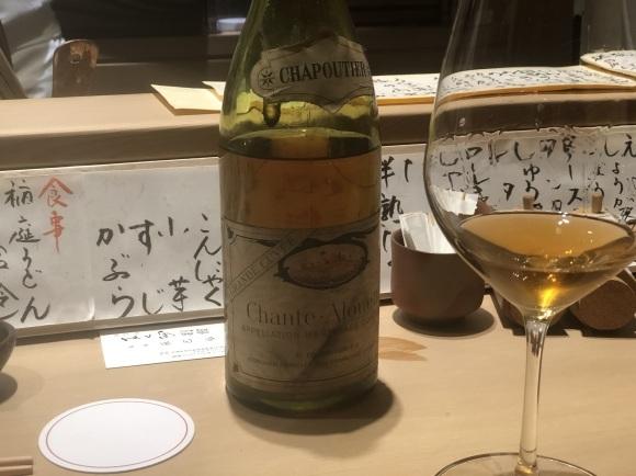本日のグラスワイン&もろもろ_a0114049_13311533.jpg