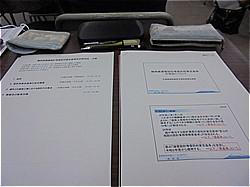 建築設計委託料算定基準改定説明会_c0087349_19470643.jpg