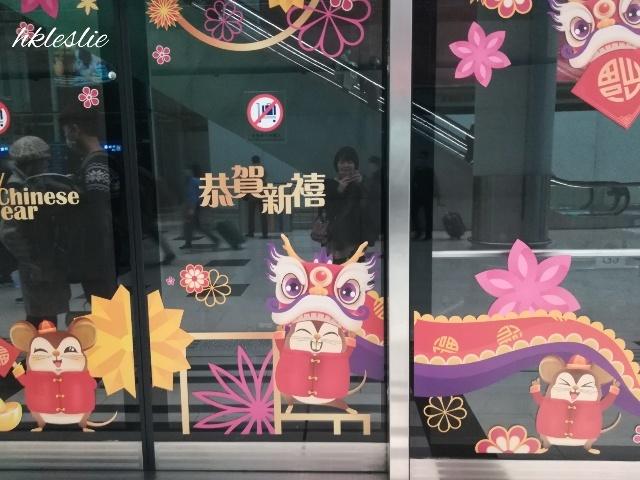 香港國際機場到着_b0248150_13215561.jpg