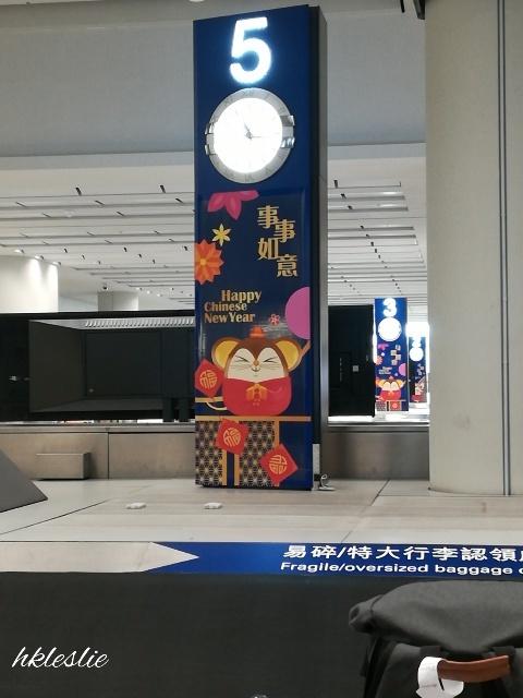 香港國際機場到着_b0248150_13262398.jpg