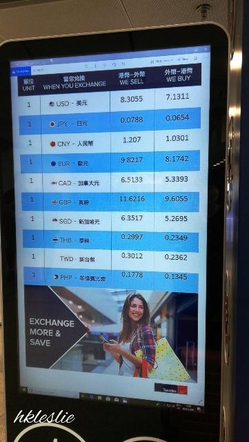 香港國際機場到着_b0248150_13274609.jpg
