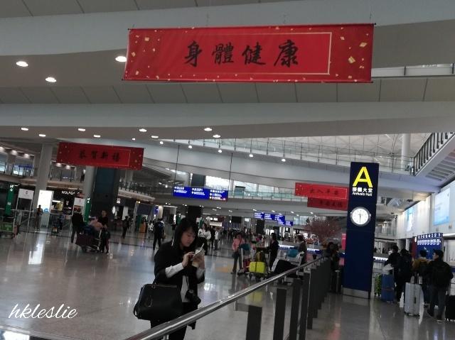 香港國際機場到着_b0248150_13282431.jpg