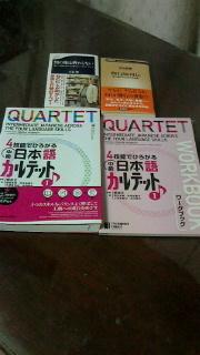 またまた新刊本4冊_f0030155_19155570.jpg