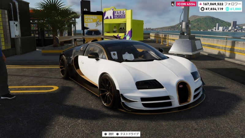 ゲーム「THE CREW2 Veyron Edition ONE試乗してきました」_b0362459_12230162.jpg