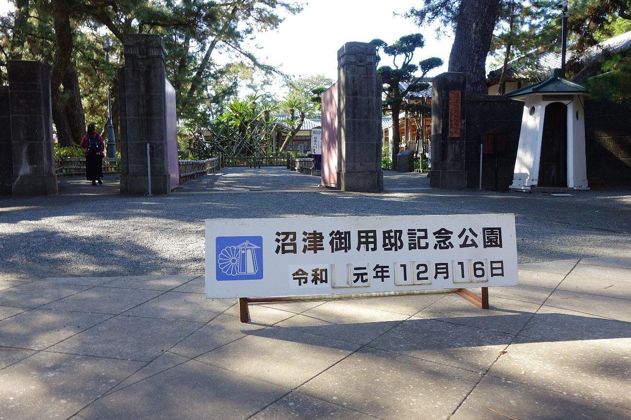 沼津御用邸記念公園 西附属邸(その1)_c0112559_08103376.jpg