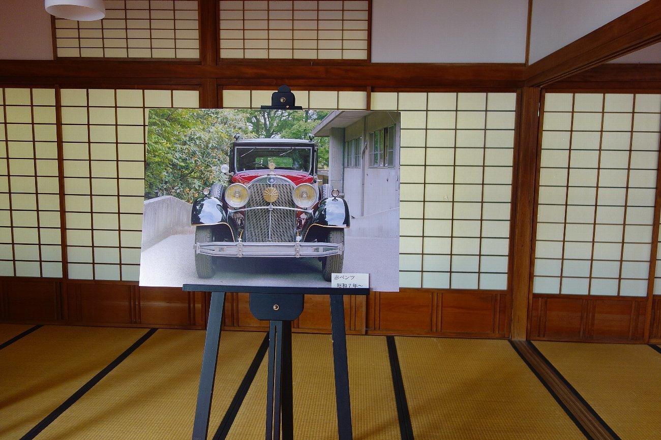 沼津御用邸記念公園 西附属邸(その1)_c0112559_08200928.jpg